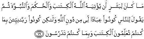 Al Imran 79